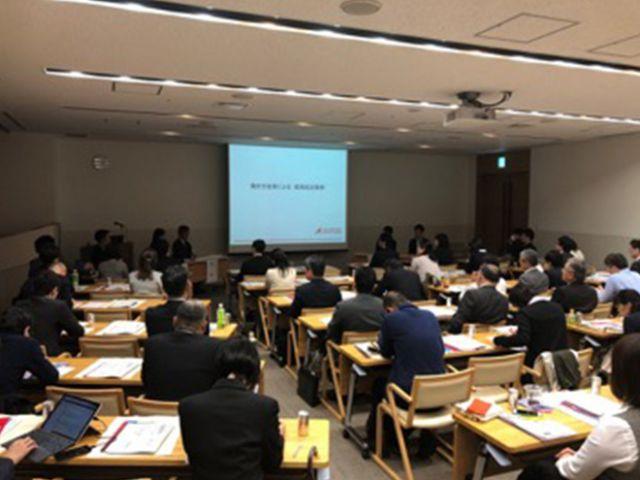 身近な働き方改革セミナー【福岡】アンケート集計結果